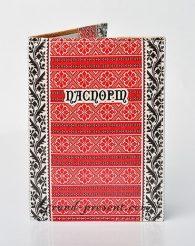 Обложка для паспорта 04