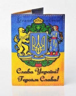 Обложка для паспорта 120