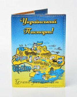 Обложка для паспорта 123