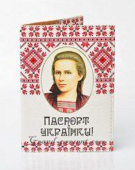 Обложка для паспорта 124