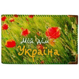 "Визитница-Кредитница ""28"" 30499"