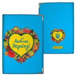 Обложка для паспорта 31017