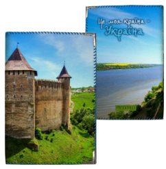 Обложка для паспорта 30052
