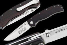 Нож складной 220 мм