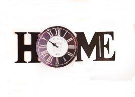Часы настенные СТАРЫЙ ГОРОД home Гранд Презент d2808