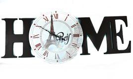 Часы настенные ПАРИЖ home Гранд Презент d2810
