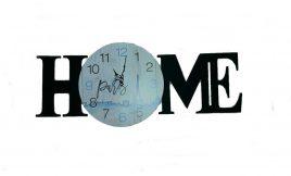 Часы настенные ДАЛЬ home