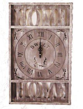 Часы настенные HOME H75452