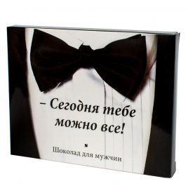 """Шоколад """"Шоколад для мужчин"""" 12 плиток 031"""