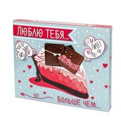"""Шоколад """"Люблю тебя"""" 12 плиток"""
