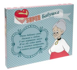 """Шоколад """"Супер бабушка"""" 12 плиток 036"""