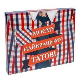 """Шоколад """"Татові"""" 12 плиток 037"""