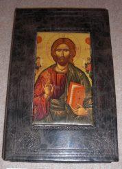 Шкатулка2х  Иисус
