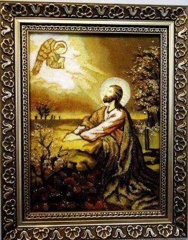 Молитва і-129